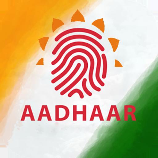 AADHAR CARD INFORMATION