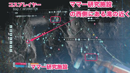 リバース・トライク/RIDEタイプの入手場所マップ