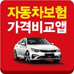 다이렉트자동차보험 저렴한곳 - 인터넷 자동차보험료 종합보험 종류 가격 가장싼곳 icon
