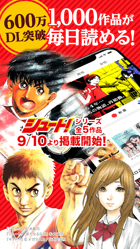 Manga Zero - Japanese cartoon and comic reader 4.9.9 screenshots 1