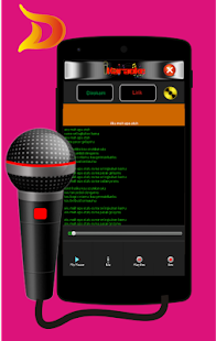 Karaoke Dangdut Akademi - náhled