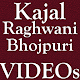 Kajal Raghwani Video Song : Bhojpuri Gana Ka App (app)