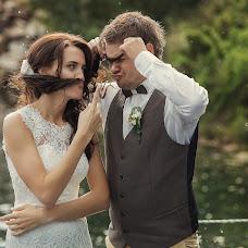 Wedding photographer Alina Ukolova (Ukolova). Photo of 18.11.2015
