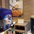鮮五丼DonMono(桃愛店)