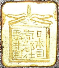 Photo: Komai Otojiro mark carved Nihon koku Kyoto jyu Komai sei