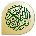 Quran Hafiz icon