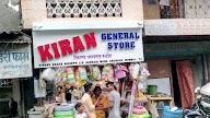 Kiran General Store photo 2