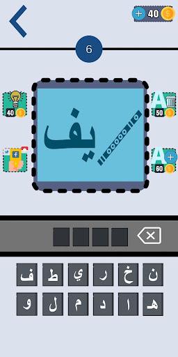u062eu0645u0646 u0627u0644u0627u0633u0645 1.0.5 screenshots 1