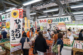 ひまわりライス:沖縄:ァーマーズマーケットいとまん