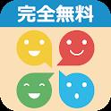 完全無料の友達作りトークランド 恋活アプリで出会系チャット icon