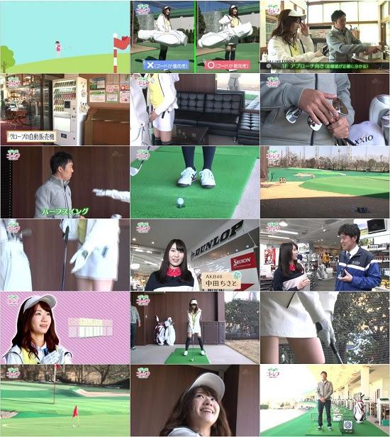(TV-Variety)(720p) 柏木由紀 – はじめて!ゴルフ~目指せ120切り~ ep03 170307