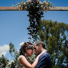 Wedding photographer Nicolás Guantay (nicoguantayph). Photo of 04.04.2018
