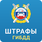 Official Traffic Fines icon