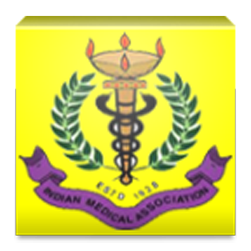 brand and indian medical association The composition of the four autonomous boards (ethics and medical registration [emr] board, medical assessment and rating [mar] board, postgraduate medical education [pgme] board, undergraduate medical education [ugme] board) prescribed under the bill does not include any elected member there under.