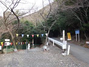 一の谷コース入口