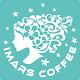 艾.馬仕咖啡 imars coffee APK