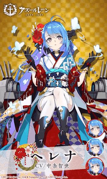 青い鳥の正月