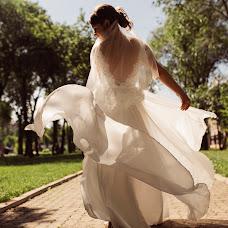 Wedding photographer Elena Molodzyanovskaya (molodaya). Photo of 02.08.2018
