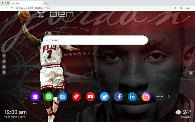 NBA Chicago Bulls New Tab Theme HD