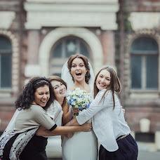 Wedding photographer Aleksandr Volkov (volkovphoto). Photo of 20.05.2017