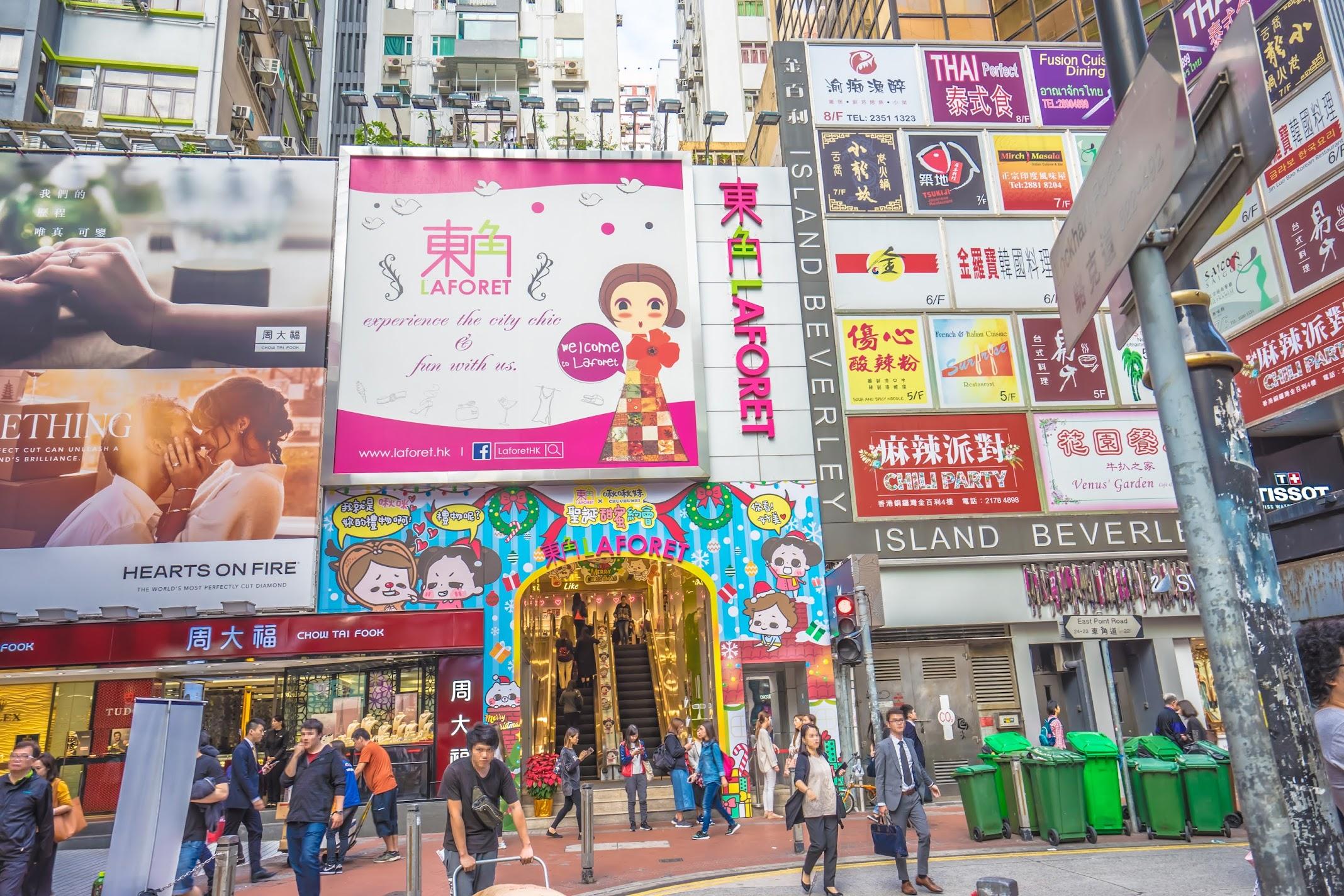 Hong Kong Causeway Bay2