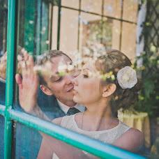 Wedding photographer Evgeniya Karanaeva (airy-fairy). Photo of 17.09.2013