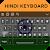 Hindi Keyboard file APK for Gaming PC/PS3/PS4 Smart TV