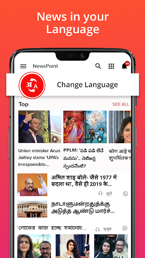 India News, Latest News App, Live News Headlines 4.4.7.11 screenshots 1