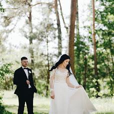 Wedding photographer Andrey Tkachenko (andr911). Photo of 26.05.2018