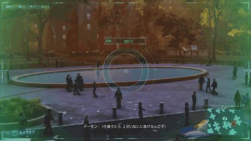 チャイナタウン③被写体