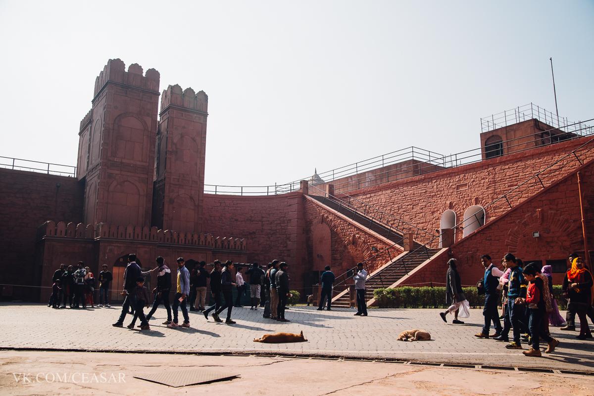 Красный форт, Дели (Red fort)