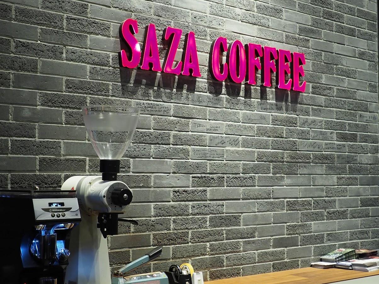 サザコーヒーのロゴ