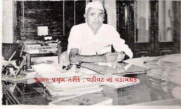 Photo: As a District President