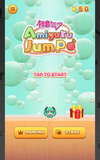 Hatsune Miku Amiguru Jump screenshot 13