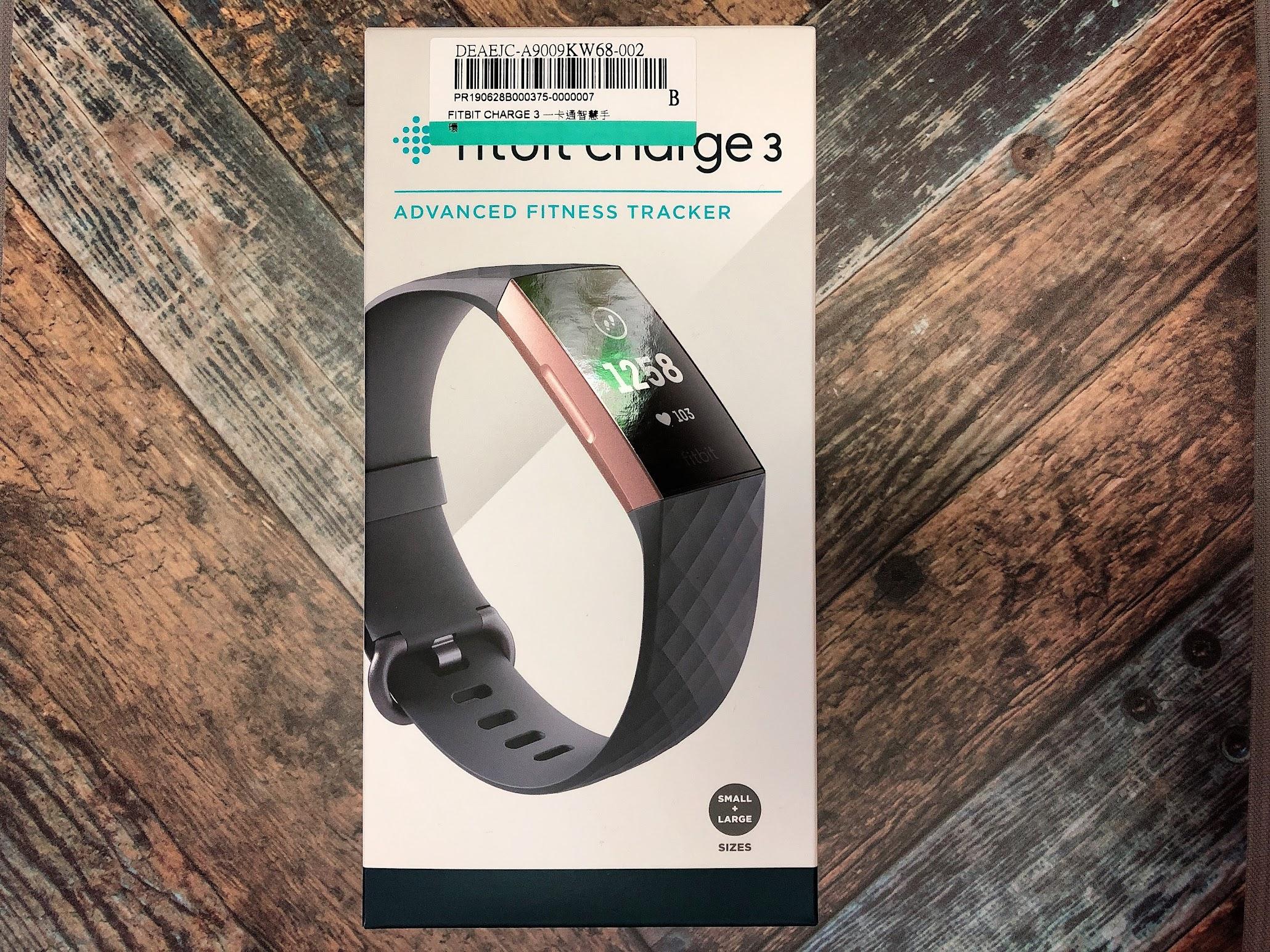 Fitbit Charge 3健康手環