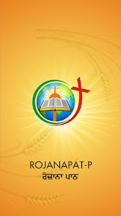 Rojana Patt 2018 (Punjabi) - náhled