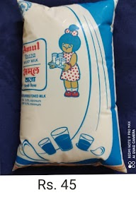 Aggarwal Dairy photo 16
