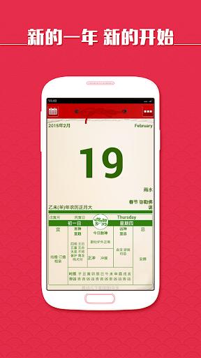 《Mobiles Wall》最好用的免費手機桌布平台- Yahoo奇摩3C科技