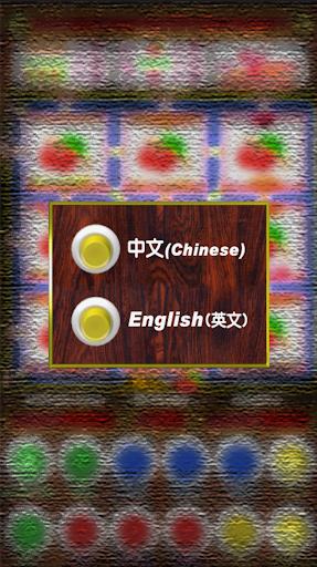 777 Slot Fruit 1.12 screenshots 19