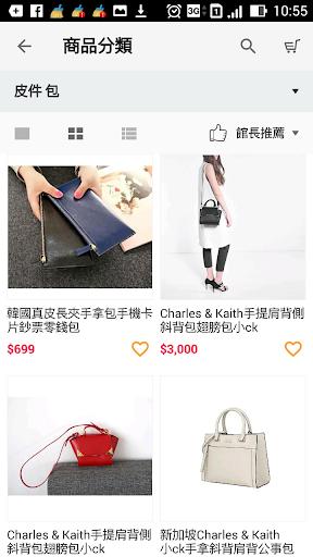 Onni韓國精品美妝線上購物