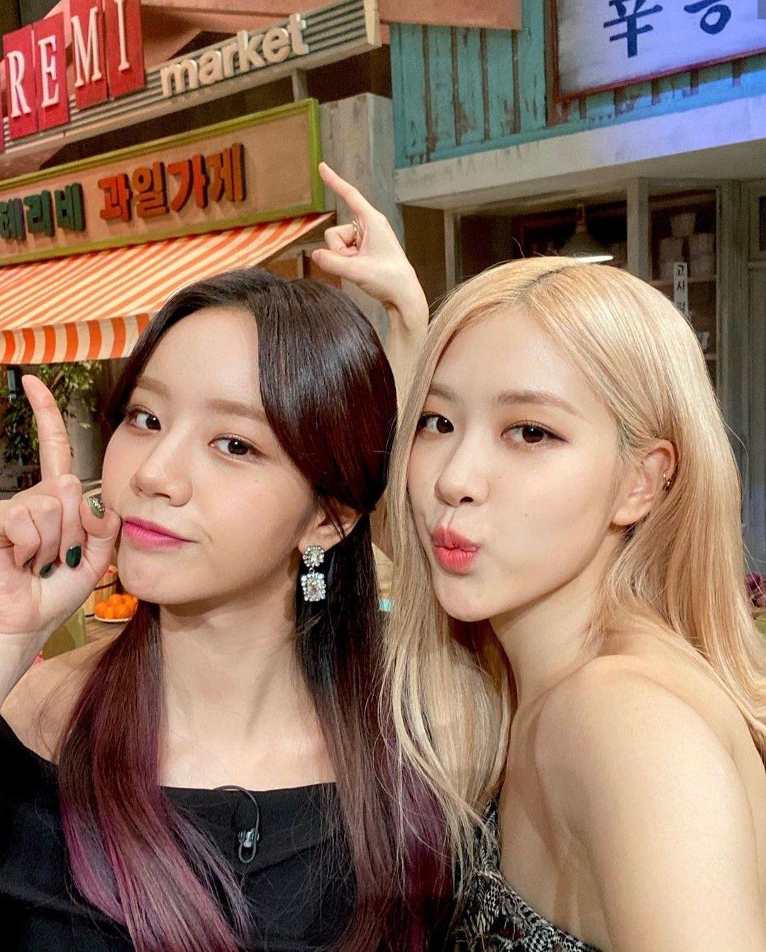 hyeri rose friends 3