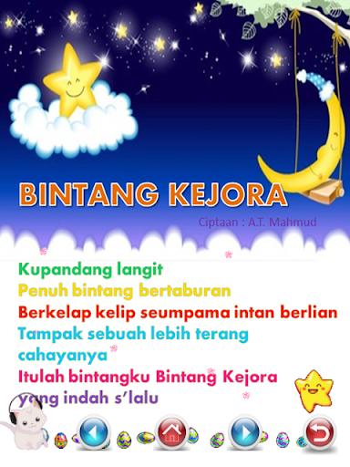Indonesian Children's Songs  screenshots 11