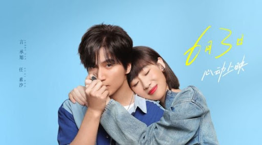 """Jerry Yan Isn't What She Expected Says Ren Suxi On Her """"Tempting Hearts"""" Co-Star"""
