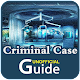Guide for Criminal Case