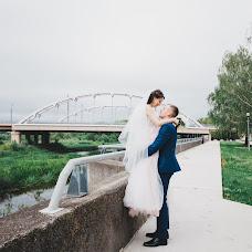 Wedding photographer Evgeniy Koncevich (KontsevichePHOTO). Photo of 27.07.2018