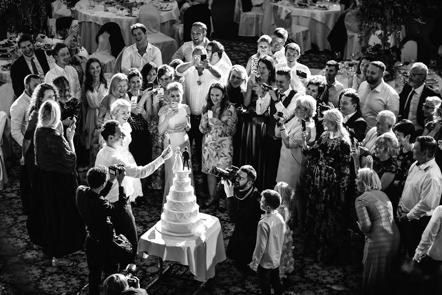Fotógrafo de bodas Artem Vindrievskiy (vindrievsky). Foto del 05.11.2017