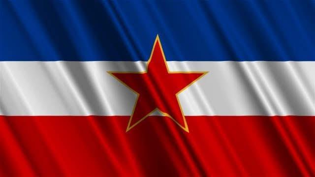 sfrj zastava