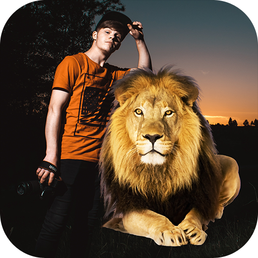 Lion in photo