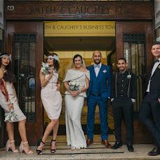 Wedding photographer Katya Bruk (kbook). Photo of 13.07.2016