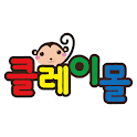 클레이몰 icon